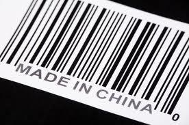 taobao, таобао, китай, доставка с китая, оборудование с китая, автозапчасти