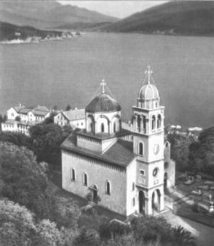 Черногория, отдых в черногории, авиабилеты в черногорию