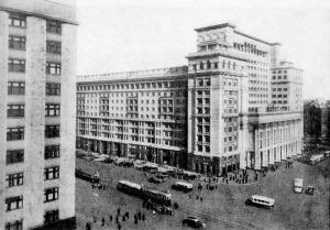 продажа элитных квартир в москве